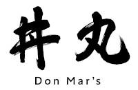 丼丸 donmar's
